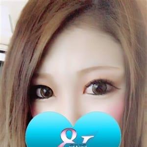 ゆずき【極上ボデー】   &eve(アンド・イヴ)(十三)