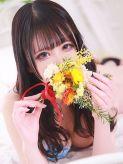 レイ(未経験) Secret Girl 大阪でおすすめの女の子