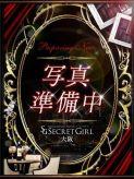 ヒカル|Secret Girl 大阪でおすすめの女の子