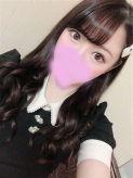 ヒナタ|Secret Girl 大阪でおすすめの女の子