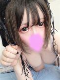 ユア|Secret Girl 大阪でおすすめの女の子