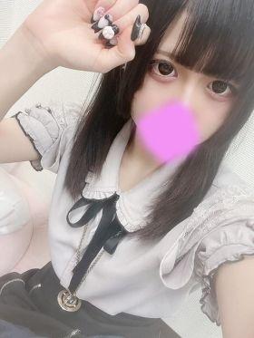 レナ(未経験)|新大阪風俗で今すぐ遊べる女の子