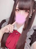 マフユ(未経験)|SecretGirls大阪店(シークレットガールズ大阪店)でおすすめの女の子