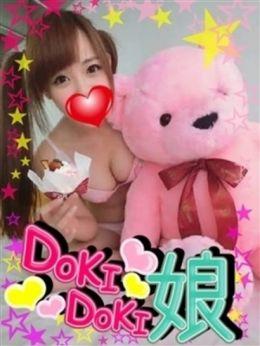 さき | ドキドキ娘 - 岐阜県その他風俗