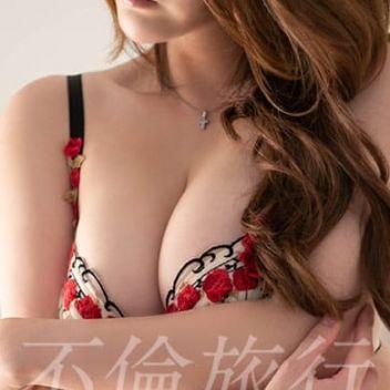 小沢ゆま | 不倫旅行-私の性欲は抑えられない- - 浜松・静岡西部風俗