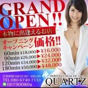 「この質で!!この価格!!ハンパねぇ!」09/24(月) 00:18   Quartz(クォーツ)のお得なニュース
