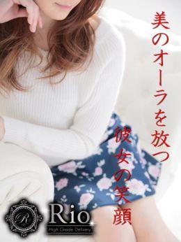 真理愛 -MARIA- | 南大阪(堺、泉州、関空)高級デリヘル RIO[リオ] - 堺風俗