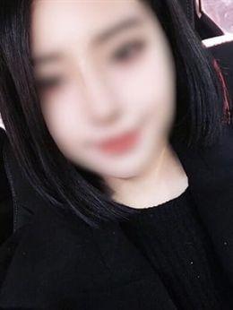 ティアラ 【若さ弾ける美少女】 | ルシール - 名古屋風俗