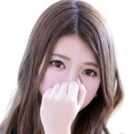 「速報NEWS!!!」01/23(水) 17:02 | 美乳大好き斎藤さんのお得なニュース