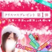 「【第一弾】ウィンターフェスティバル2019」11/15(金) 03:04 | Club Viange(クラブビアンジュ)のお得なニュース