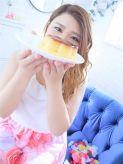 ちづる☆ちょいぽちゃ姫 小倉ぽっちゃりデリヘル ぷにぷにぷりんでおすすめの女の子