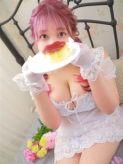 みう☆ちょいぽちゃ姫 小倉ぽっちゃりデリヘル ぷにぷにぷりんでおすすめの女の子