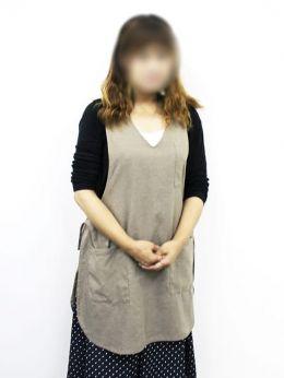 みさこ | 人妻メンズエステ - 大塚・巣鴨風俗