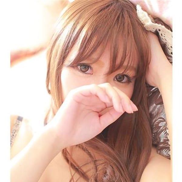 「☆初めての女の子指名割引☆」09/22(土) 09:21 | 時計台のお得なニュース
