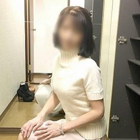 大月優樹菜【スレンダー】