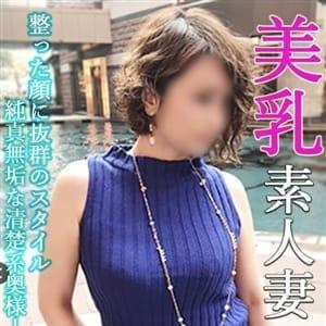 新人りこ   人妻AFエクスプレス(吉祥寺)