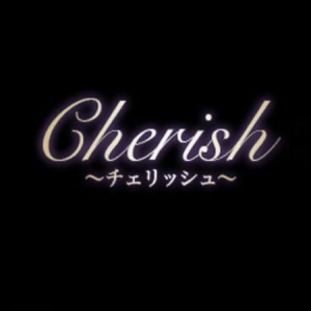 「女の子選びに迷った時は…」03/23(金) 13:20 | チェリッシュ熊本店のお得なニュース