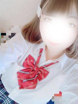 あみか~業界未経験・素人ロリ~ | 仙台デリヘル専門学校 - 仙台風俗
