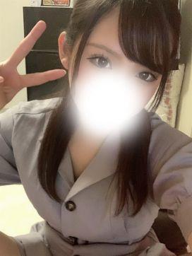みるきぃ~とびきりエッチな子~|仙台デリヘル専門学校で評判の女の子