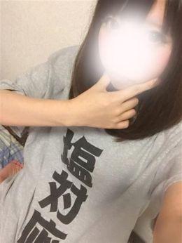 カリブ~純粋な乙女~ | 仙台デリヘル専門学校 - 仙台風俗