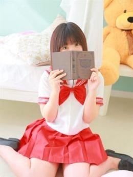 はる~幼顔黒髪清楚系~ | 仙台デリヘル専門学校 - 仙台風俗