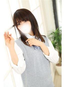 つむぎ~10代♡ロリ系~ | 仙台デリヘル専門学校 - 仙台風俗