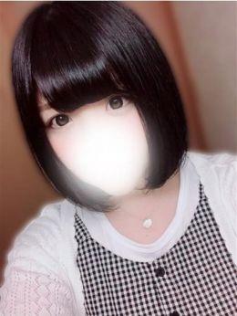 やえ~黒髪ロリGカップ~ | 仙台デリヘル専門学校 - 仙台風俗