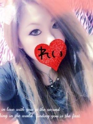 「出勤しました❤️」08/17(08/17) 19:20   れいの写メ・風俗動画