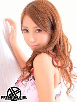 りな-Rina | Premium Girl - 高崎風俗