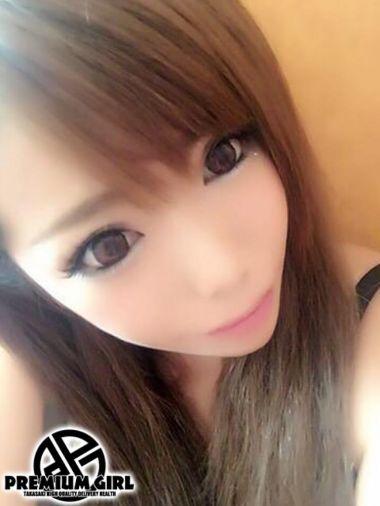 りこ-Riko|Premium Girl - 高崎風俗