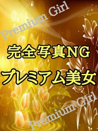 ゆいーYui|Premium Girl - 高崎風俗