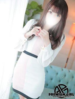 みずほ-Mizuho | Premium Girl - 高崎風俗