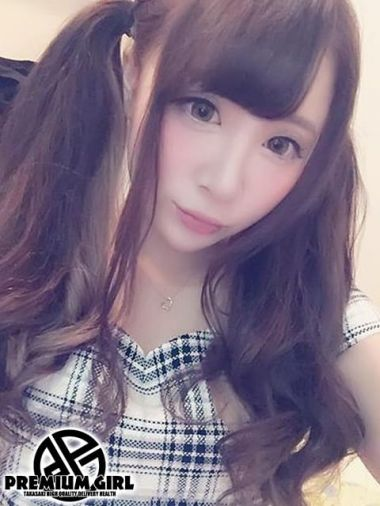 れーな-Reena-|Premium Girl - 高崎風俗
