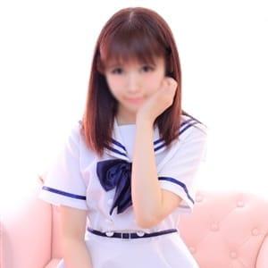 ひかり☆ロリカワ美少女♪ | ラブメイト 岡山店 - 岡山市内風俗