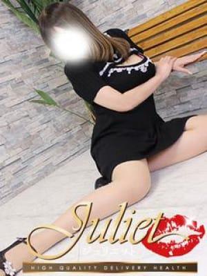 雛森じゅり|Juliet-ジュリエット- - 高崎風俗