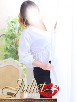 五十嵐みさと | Juliet-ジュリエット- - 高崎風俗
