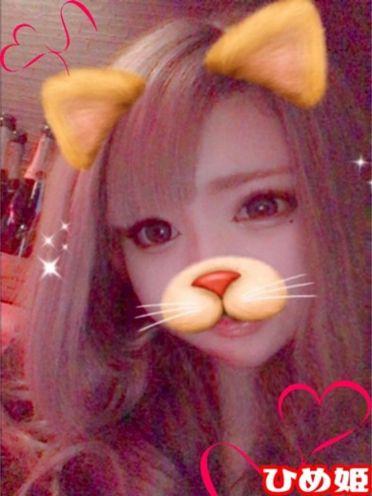 みるく ひめ姫 - 岐阜市内・岐南風俗