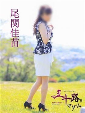 尾関佳苗 八代風俗で今すぐ遊べる女の子