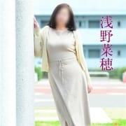 「◆人妻・熟女◆を選ぶなら…五十路マダムへお電話を!」05/26(火) 02:01 | 五十路マダム 八代店のお得なニュース
