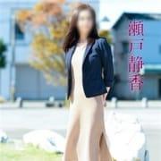 「◆◆五十路名物七つの無料オプション♪◆◆」05/26(火) 09:01 | 五十路マダム 八代店のお得なニュース