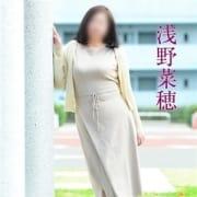 ◆人妻・熟女◆を選ぶなら…五十路マダムへお電話を!|五十路マダム 八代店