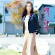 ◆◆五十路名物七つの無料オプション♪◆◆|五十路マダム 八代店