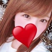 「▶ピックアップキャスト-Ruf FUKUI -」05/19(日) 13:12 | ルーフ福井のお得なニュース