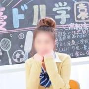 「夜割★大好評! 」03/17(土) 19:16   愛ドル学園のお得なニュース
