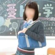 「夜割★大好評! 」09/20(木) 21:01 | 愛ドル学園のお得なニュース