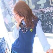 「二人っきりのお時間をお得に長く遊べる!!」11/18(日) 09:01   愛ドル学園のお得なニュース