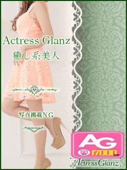 あやみ ★ Ayami   ACTRESS GLANZ - 久留米風俗