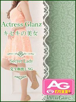 ゆりこ★Yuriko   ACTRESS GLANZ - 久留米風俗