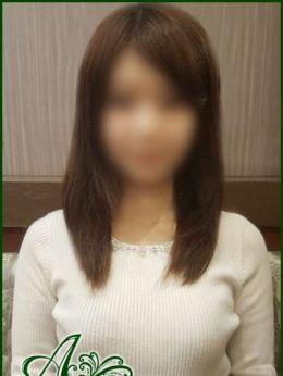 あやか Ayaka   ACTRESS GLANZ - 久留米風俗