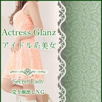 りりあ★ Riria | ACTRESS GLANZ - 久留米風俗
